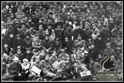 Учредительный съезд ТАССР в 1920 годы