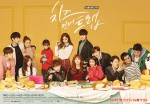 Cheese in the Trap Poster4