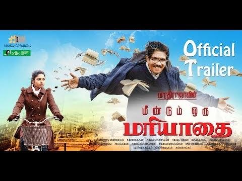 Meendum Oru Mariyathai Trailer