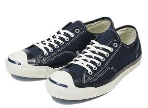 【converse】 コンバース JACK PURCELL HS V(A) ジャックパーセル HS ヴィンテージ WI13 ABC-MA...