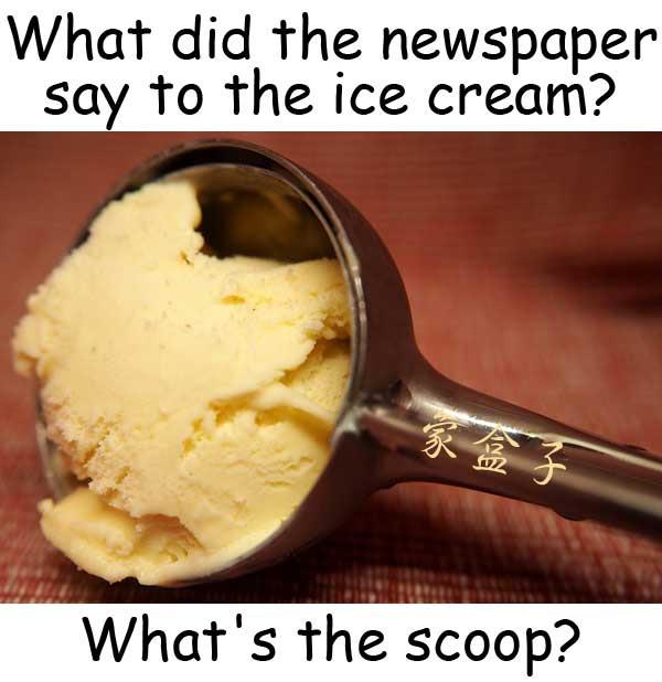 scoop 冰淇淋勺 獨家新聞 最新內幕消息