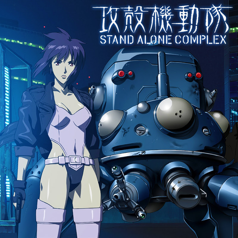 Descargar Ghost in the Shell: Stand Alone Complex 26/26 + especial [Dual Audio][MEGA]