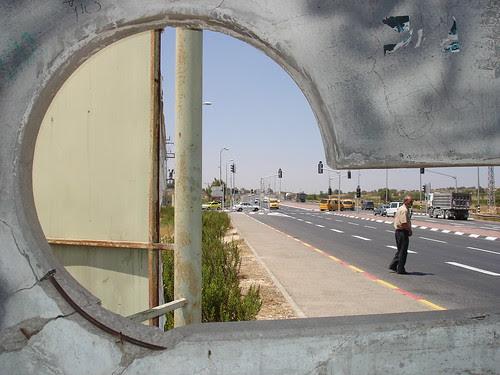 Efrat junction