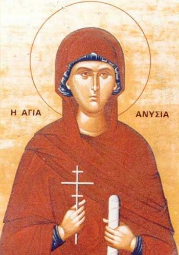 Αποτέλεσμα εικόνας για Αγία Ανυσία η Οσιομάρτυς από τη Θεσσαλονίκη