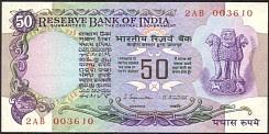 IndP.83a50RupeesND1970.jpg