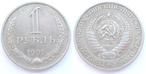 1Rublo1991.PNG