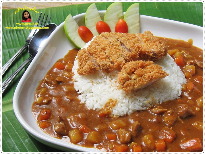 http://pim.in.th/images/all-one-dish-food/japanese-curry-rice-and-tonkatsu/japanese-curry-rice-and-tonkatsu-06.JPG
