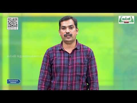 10th Science  Health and disease  Cancer, AIDS symptoms, Causes and Prevention  Part 3  Kalvi TV