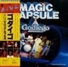 GODIEGO - magic capsule
