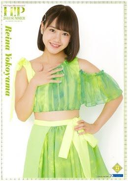 Yokoyama Reina-800980