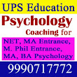 Why you need Psychology coaching for MA and M.Phil exam? | UPS Education