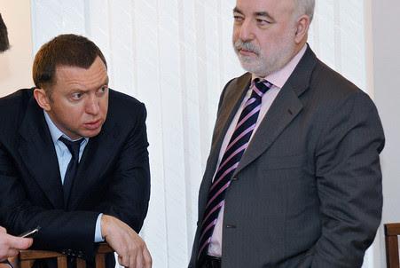 «Русал» и КЭС расходятся в оценке Богословской ТЭЦ на 2,5 млрд рублей