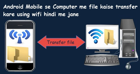 Image result for Android mobile phone se computer me file transfer kaise kare using wifi