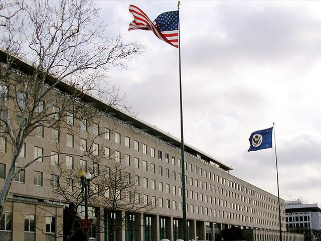 US State Department, Courtesy Wikipedia