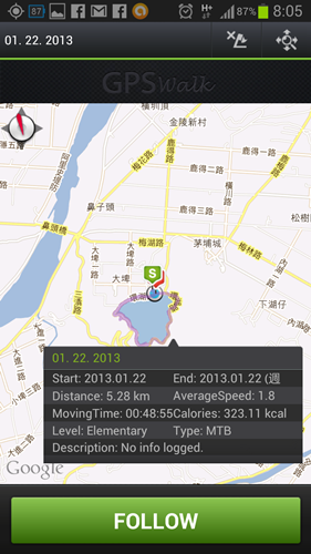 Screenshot_2013-01-22-08-05-23