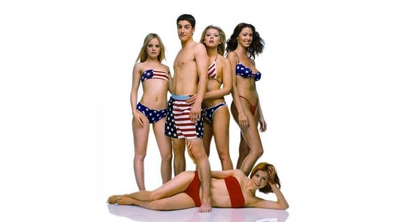 American Pie Kkiste
