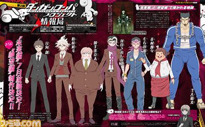 Danganronpa 3 revela personagens de Super Danganronpa 2