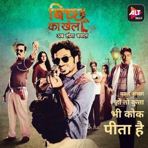 Bicchoo Ka Khel Season 01 (2020) 480p 720p WebRip Hindi   AltBalaji Series