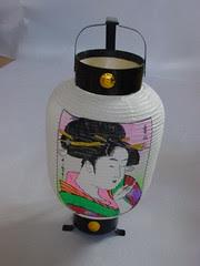 Geisha Paper Lantern