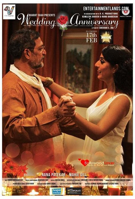 Wedding Anniversary (2017) Film Watch Online Free Movie