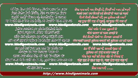 Dil Kya Kare Jab Kisi Se Lyrics In Hindi