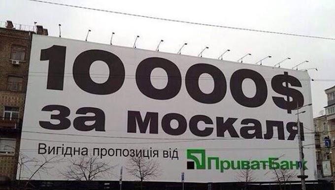 Миллиардер-каратель не нашел на Донбассе армии Путина