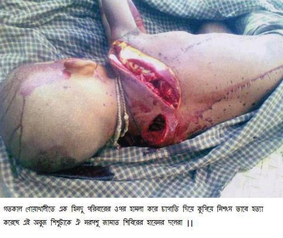 Supporters of Sayeede, Jammati Islamic beasts chopped up and killed innocent Hindu Child in Noakhali (Bangladesh)