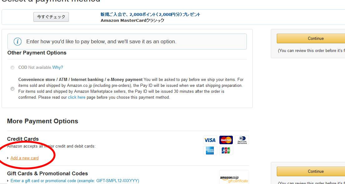 How To Order Japanese Video Games From Amazon Japan Wololo Net