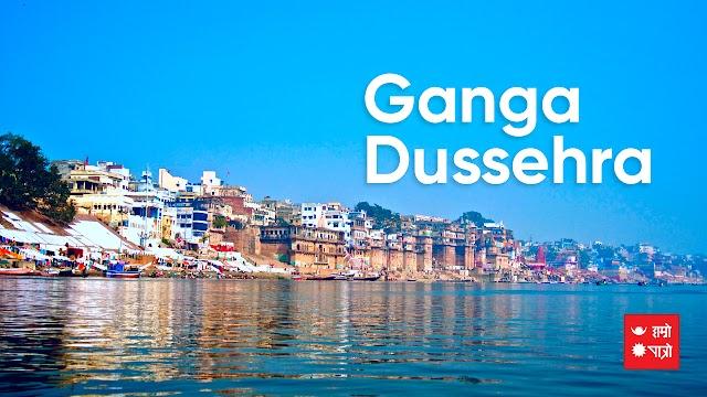 Ganga Dasahara | World Refugee Day 2021