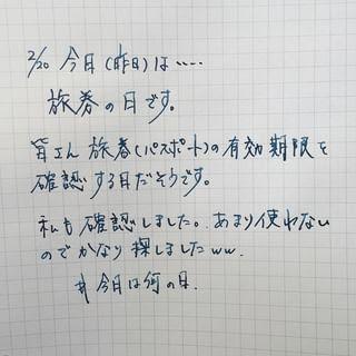http://instagram.com/p/zWCMicmE6G/