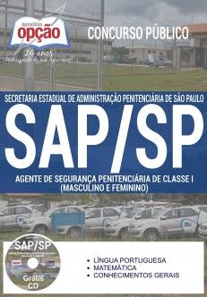 Concurso SAP SP 2017-AGENTE DE SEGURANÇA PENITENCIÁRIA DE CLASSE I (MASC E FEM)
