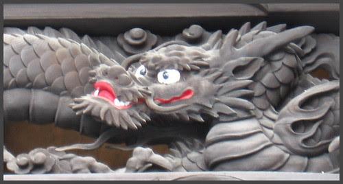 17 dragon face