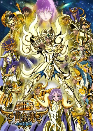 Descargar Saint Seiya Soul Of Gold HD por mega