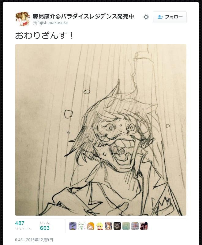 ああっ女神さまっの藤島康介先生がおそ松さん主要キャラのイラスト