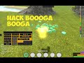 hackstips.com/roblox/ Robloxhile.Com Roblox Booga Booga Fly Hack 2019 - JTY