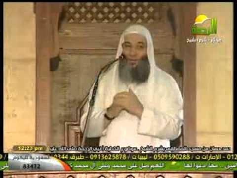 خطبة الجمعة من مسجد المصطفى بشرم الشيخ ش.د. محمد حسان 28-9