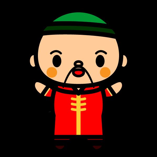 かわいい中国人男性の無料イラスト商用フリー オイデ43