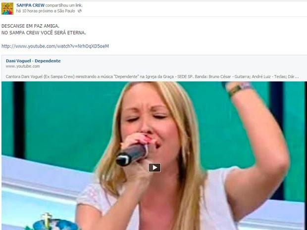 Dani Voguel, ex-cantora da Sampa Crew, morre em Salvador (Foto: Reprodução/Facebook)