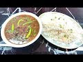 "Rajma Curry/Red Beans Curry ""Cook With Shaheen"""
