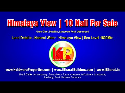 Himalaya View  Commercial | Agriculture 5Nali | Acre | Bigha To 3000 Nali | Acre | Bigha |  Land/Plot for Sale/Buy/Purchase/Lease In Uttarakhand