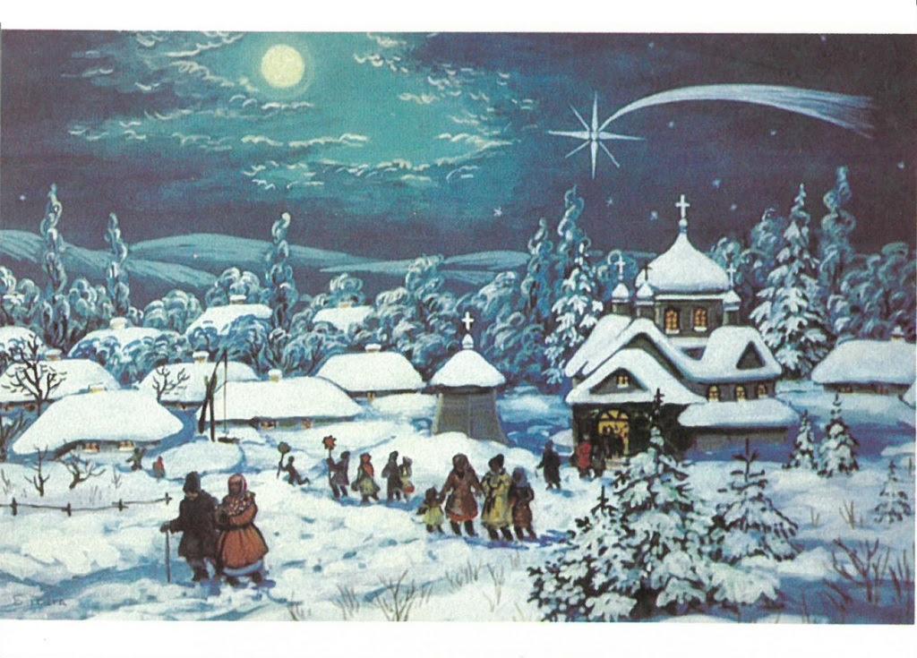 Orthodox Christmas Greetings Images - Sinter C