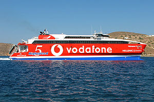 English: HSW Highspeed 5 in the port of Ios, G...