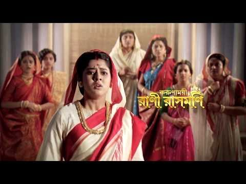Popular Zee Bangla TV Serials As Per TRP Ratings 2021