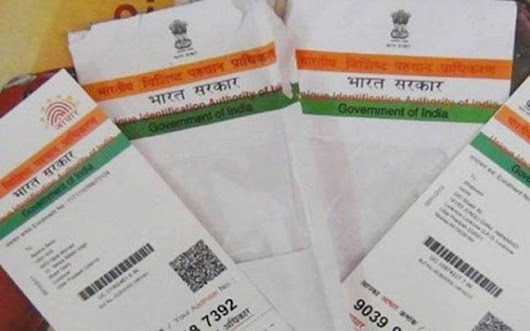 Ready to extend mandatory Aadhaar linking deadline for 131 services to March 31 next year: Centre to SC : India, News - India Today