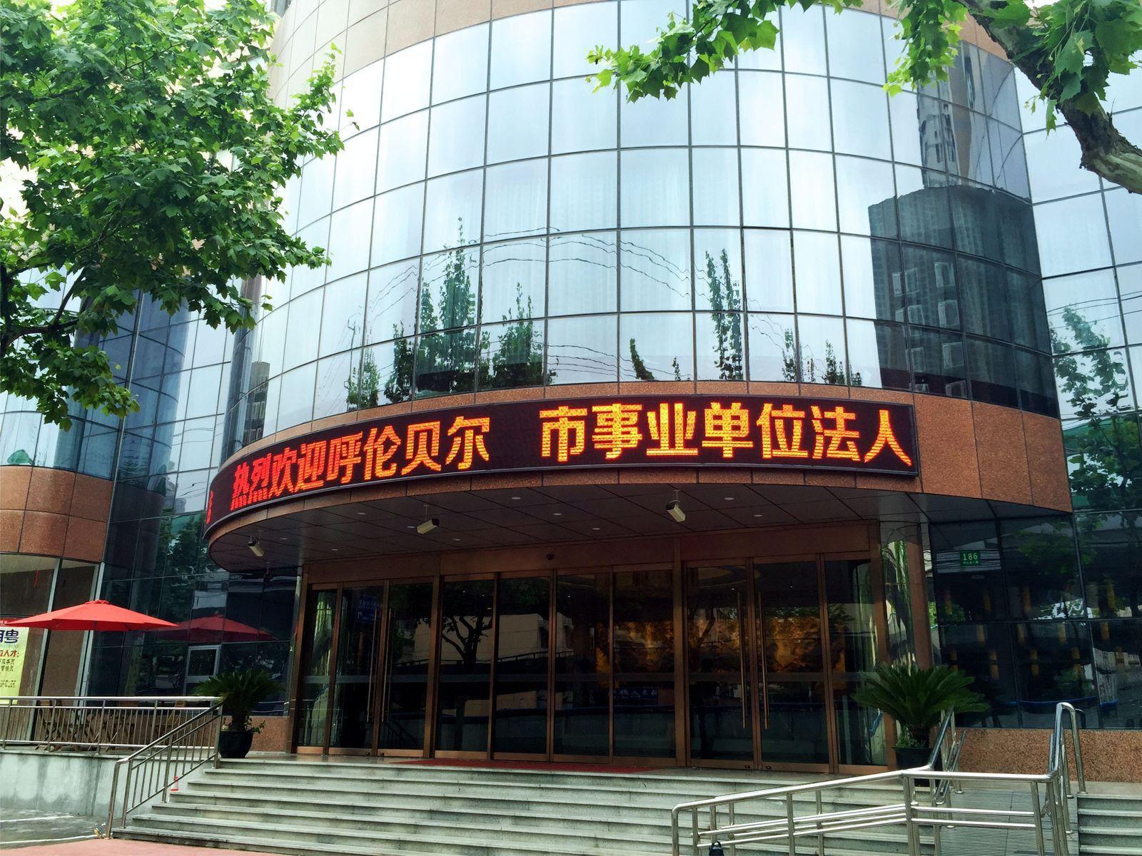 Shanghai Hanchao Hotel Reviews