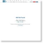 過激派、武装闘争の分岐点 安田講堂事件50年(1/3ページ) - 産経ニュース