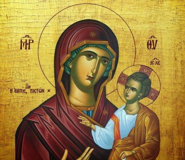 Αποτέλεσμα εικόνας για χριστοσ και η παναγια