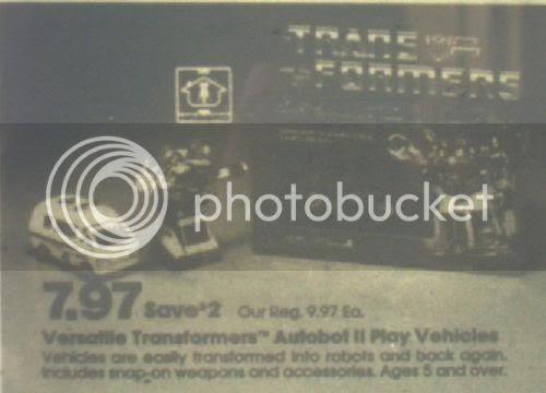 KMart 23 September 1984