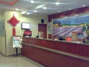 Price Hanting Hotel Wuhan Xinhua Road Branch
