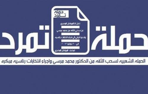 http://gate.ahram.org.eg/Media/News/2013/5/17/2013-635043782597280802-728_main.jpg